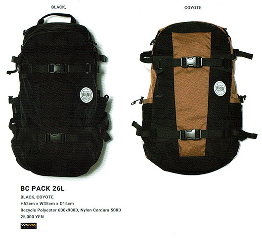 RAIN OR SHINE SC PACK 26L